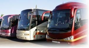 Автобус Запорожье - Болгария